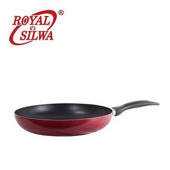 皇家西華 不沾平煎鍋 30cm