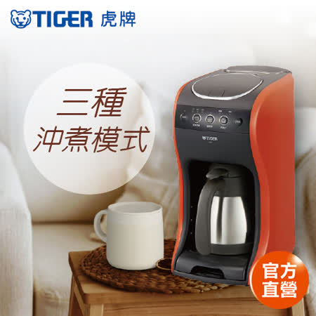 (TIGER虎牌)多機能咖啡機(ACT-B04R)買就送咖啡壺+虎牌350cc彈蓋式保溫杯+UCC精選綜合咖啡膠囊組一包(6PCS)
