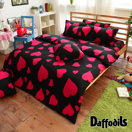 Daffodils《龐克糖心》超保暖雪芙絨雙人四件式被套床包組