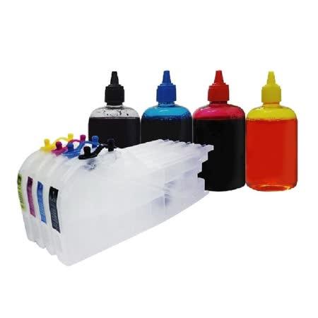 YUANMO Brother 填充式墨水匣 J430W 專用長匣