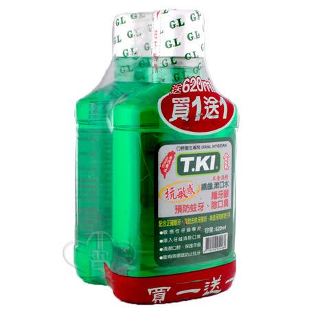【T.KI 抗敏感鐵齒蜂膠漱口水620ml】 **不含酒精**含氟
