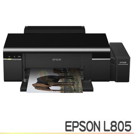 EPSON L805 原廠商用連續供墨 六色列印 / 光碟列印 高速列表機