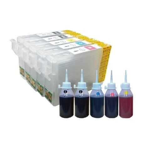 YUANMO EPSON 五色分離 填充式墨水匣組 T1100 專用