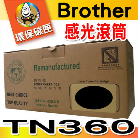 YUANMO Brother TN360(DR360) 感光滾筒(鼓)