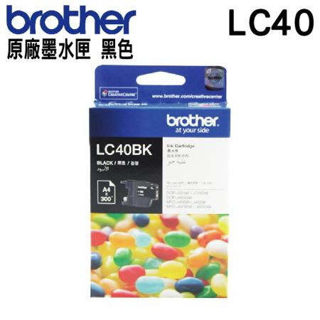 Brother LC40 黑色 原廠墨水匣