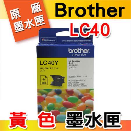Brother LC40 黃色 原廠墨水匣