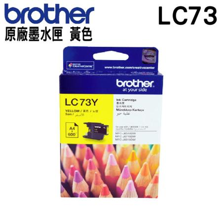Brother LC73 黃色 原廠墨水匣