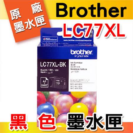 Brother LC77XL 黑色 原廠墨水匣
