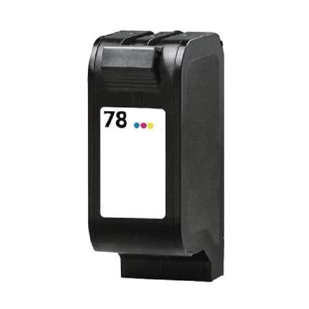 YUANMO HP NO.78 / C6578D 彩色 環保墨水匣
