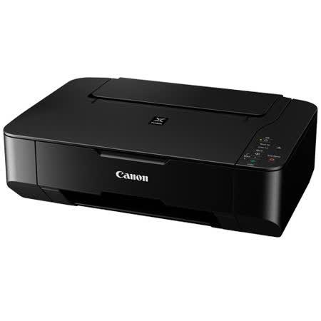 Canon MP237 多功能相片複合機