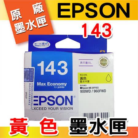 EPSON NO.143/143 黃色原廠墨水匣 高印量XL (T143450)