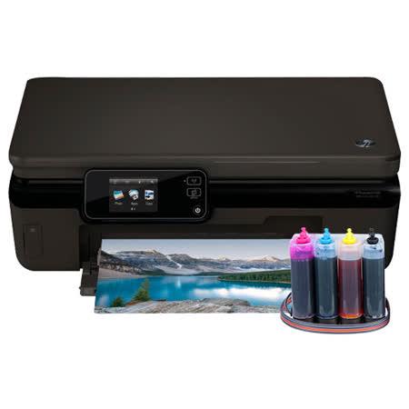 HP PhotoSmart 5520 雲端無線觸控雙面印相片事務機+有線連續供墨