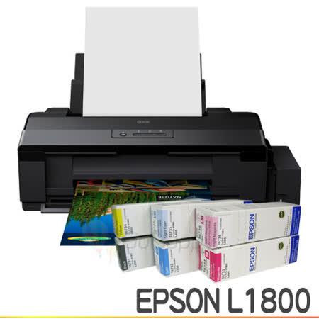 EPSON L1800+一組六色墨水 A3六色單功能原廠連續供墨印表機