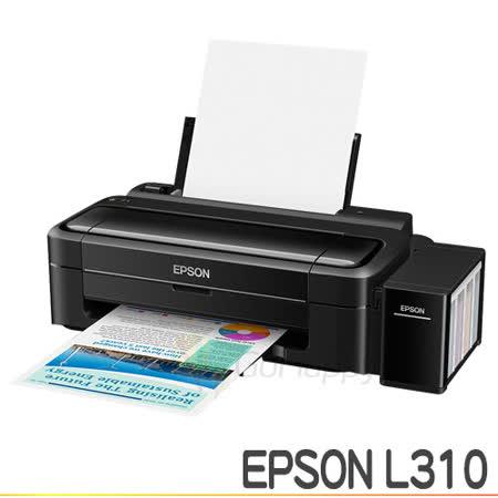 EPSON L310 高速單功能原廠連續供墨印表機