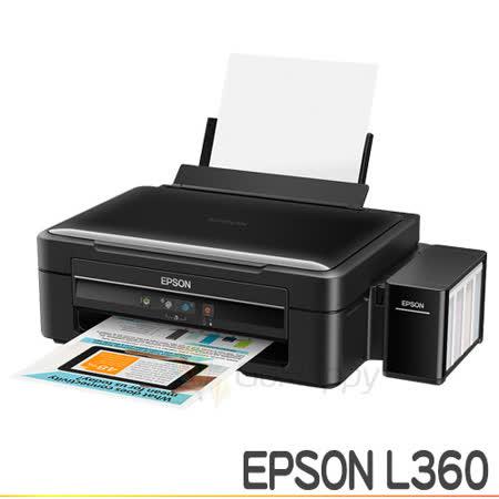 EPSON L360 高速三合一原廠連續供墨印表機