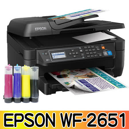 EPSON WF-2651 9合一Wifi雲端雙面傳真複合機+有線連續供墨(防水墨水+外瓶200ml)