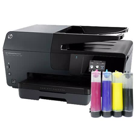 HP Officejet Pro 6830 雲端無線15合1傳真複合機+有線連續供墨(防水墨水)
