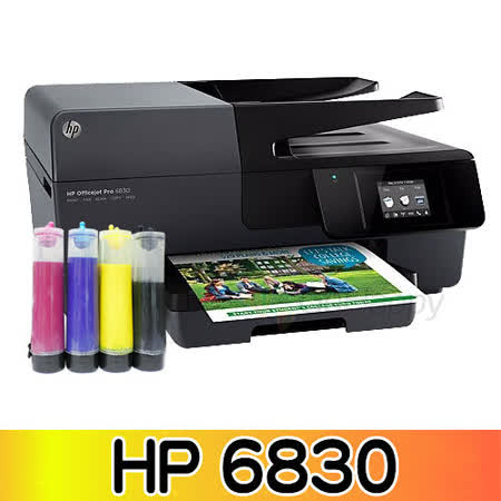 HP Officejet Pro 6830 雲端無線15合1傳真複合機+有線連續供墨(防水墨水+外瓶200ml)