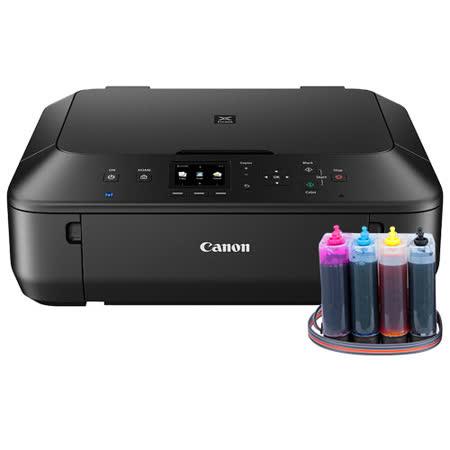 Canon PIXMA MG5670 時尚多功能相片機(經典黑)+連續供墨系統(黑色防水)