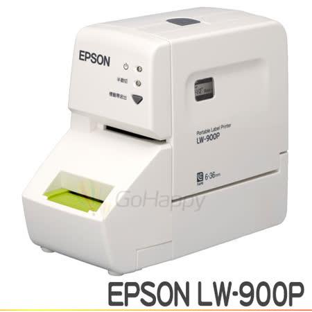 EPSON LW-900P 可攜式標籤機