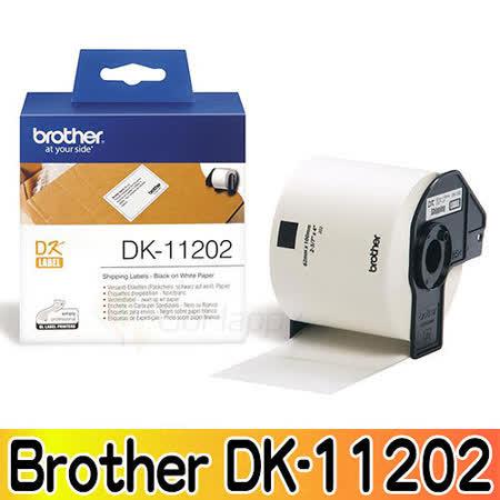 Brother DK-11202 定型標籤帶 白底黑字 耐久型紙質