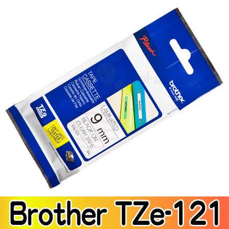 Brother TZe-121 護貝標籤帶 9mm 透明底黑字