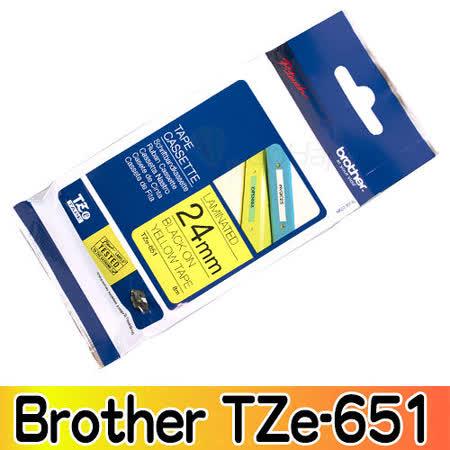 Brother TZe-651 護貝標籤帶 24mm 黃底黑字