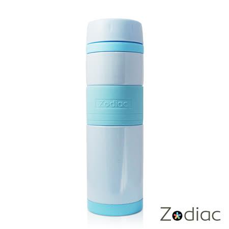 Zodiac諾帝亞 #316不銹鋼炫彩真空保溫瓶480ml(ZOD-MS0203)