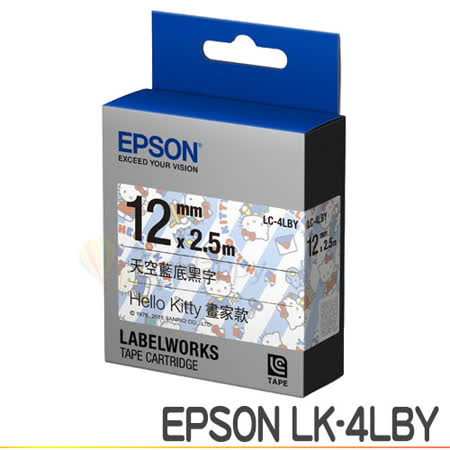 EPSON LK-4LBY Kitty系列-畫家款 標籤機色帶(天空藍底黑字) (寬度12mm)