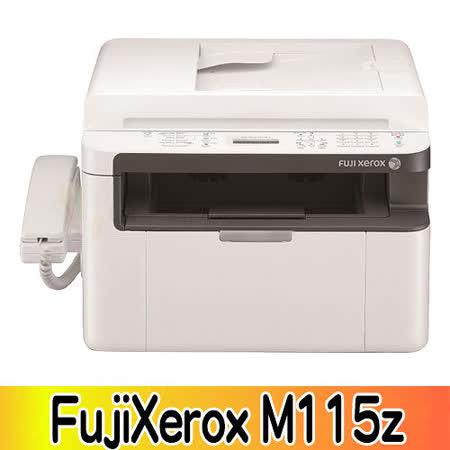 FujiXerox M115z 四合一黑白雷射無線傳真複合機
