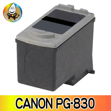 YUANMO CANON  PG-830 黑色 環保墨水匣