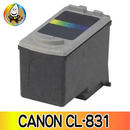 YUANMO CANON  CL-831 彩色 環保墨水匣