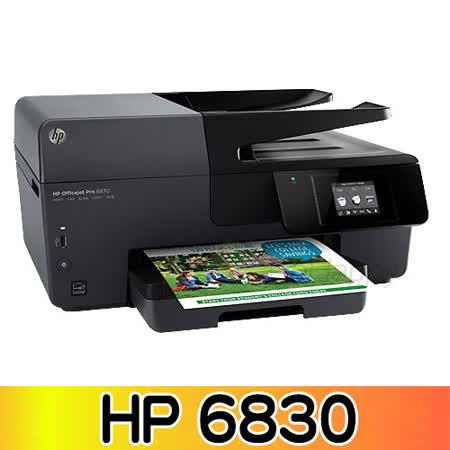 HP Officejet Pro 6830 雲端無線15合1傳真複合機