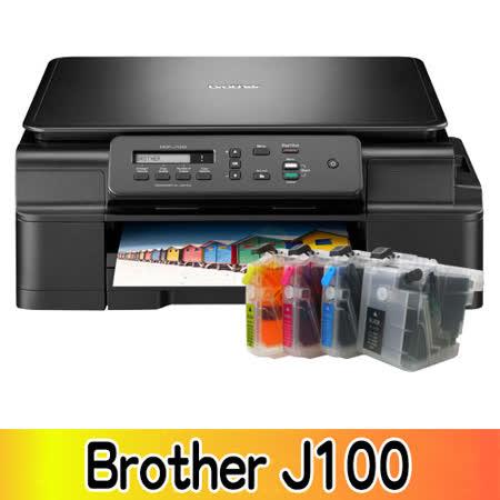 Brother DCP-J100 多功能噴墨複合機+短匣連續供墨(黑色防水)