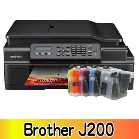 Brother MFC-J200 無線傳真多功能噴墨複合機+短匣連續供墨(黑色防水)