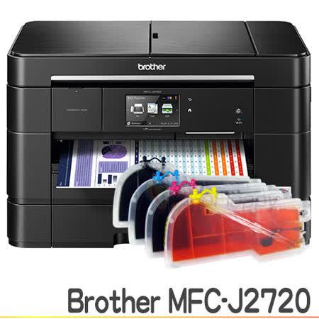 Brother MFC-J2720 Ink Benefit 無線多功能彩色噴墨複合機+長匣連續供墨