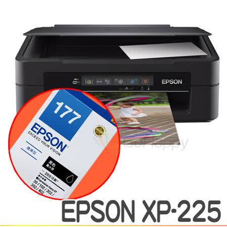 EPSON XP-225 四合一WiFi雲端超值複合機+黑色原廠墨水匣1顆(177BK)