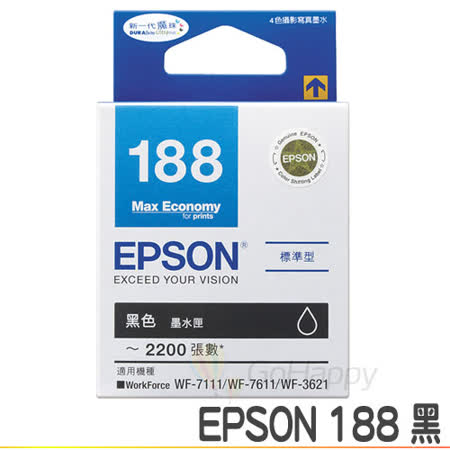 EPSON 188 / T188150 黑色 原廠墨水匣
