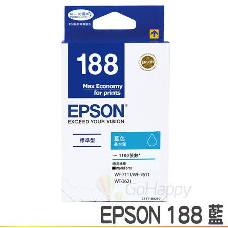 EPSON 188 / T188250 藍色 原廠墨水匣