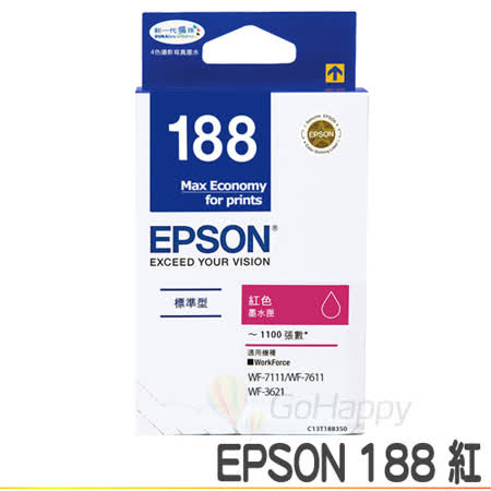 EPSON 188 / T188350 紅色 原廠墨水匣