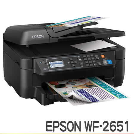 EPSON WF-2651 9合一Wifi雲端雙面傳真複合機