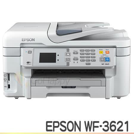 EPSON WF-3621 19合一雲端無線雙面傳真複合機