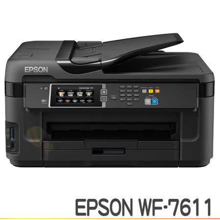 EPSON WF-7611 網路高速A3+專業傳真複合機