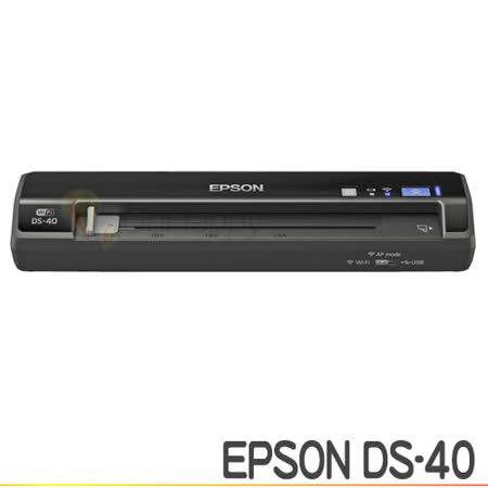 EPSON DS-40 可攜式無線掃描器
