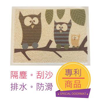 三井溫馨印花刮泥踏墊A-小(44*59cm)