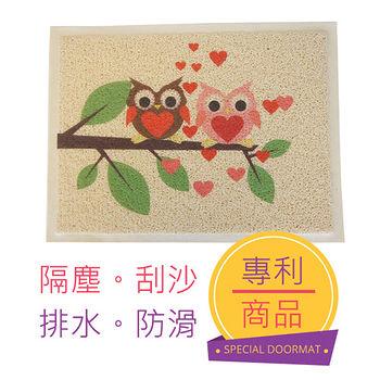 三井溫馨印花刮泥踏墊B-小(44*59cm)