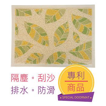 三井溫馨印花刮泥踏墊C-小(44*59cm)