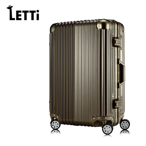 【LETTi】太空鋁行 20吋Psogo 網站C鋁框鏡面行李箱-可可棕