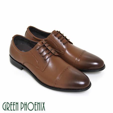 【GREEN PHOENIX】渲染極簡綁帶全真皮平底皮鞋(男款)