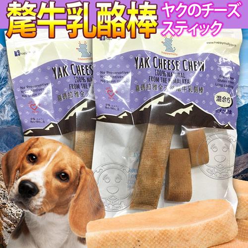 Happymolly~FBY05喜馬拉雅氂牛乳酪棒混合包全犬狗零食包